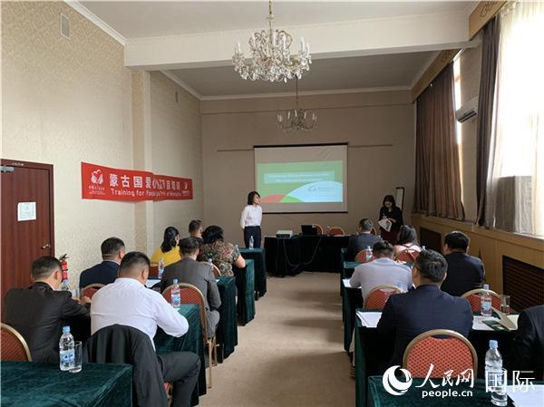 项目人员对蒙古国各省代表及受益学校校长进行集中培训。