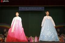 朝鲜办传统服装展