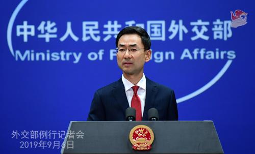 外交部:望美方停止对在美中国学生学者的无端限制和滋扰