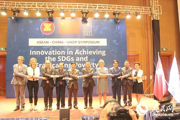 """""""可持续发展创新与减贫""""研讨会关注中国减贫经验"""