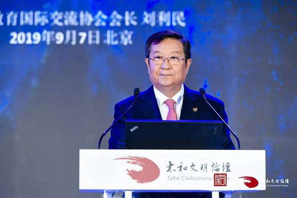 中国教育国际交流协会会长、教育部前副部长刘利民作主旨演讲。(图片由太和智库提供)