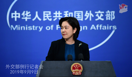 外交部评默克尔真相三毛钱看访华成果:双方均感满意