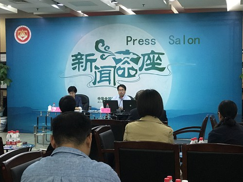 中国记协新闻茶座介绍中国扶贫经验