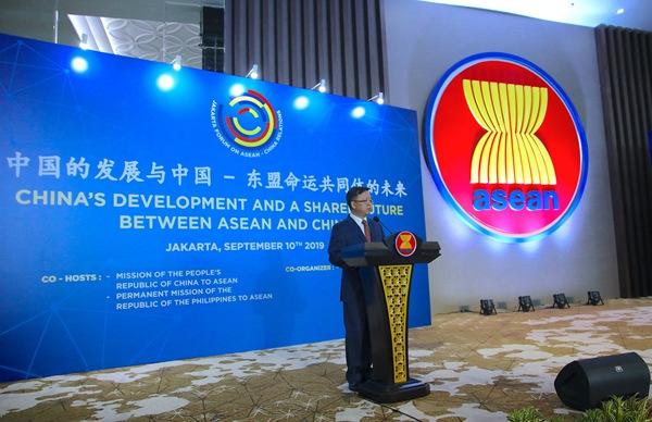 中国驻东盟大使黄溪连发表致辞。人民网记者 徐伟摄
