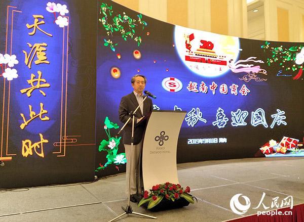 中国驻越南大使熊波致辞。刘刚 摄