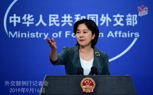 """外交部回应美方散布""""华为威胁"""":各国该防备的不是华为而是思科和苹果"""