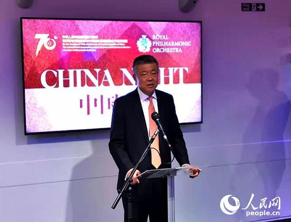 """英国皇家爱乐乐团携手中国爱乐乐团举办""""中国之夜""""音乐会"""