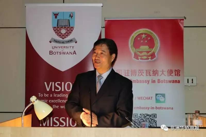 中国驻博茨瓦纳大使:中非关系与合作是双向