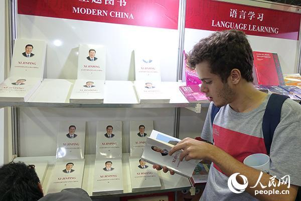 中国图书为巴西提供中国经验、贡献中国智慧