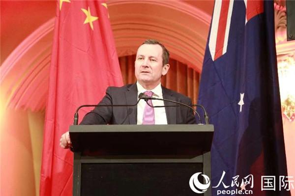 驻珀斯总领馆举行庆祝中华人民共和国成立70周年招待会