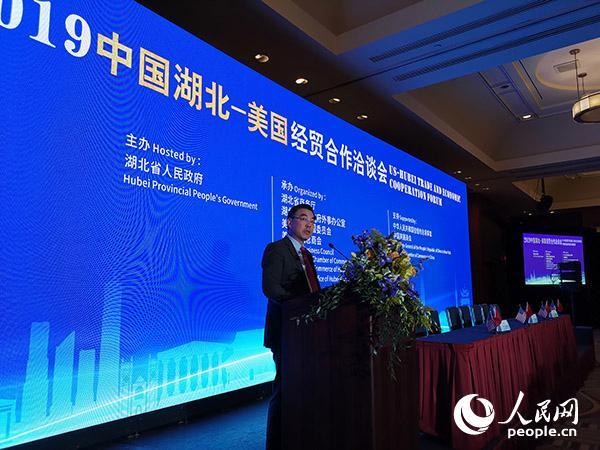 中国驻纽约总领事黄屏致辞。