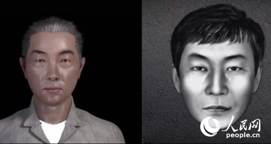 韩国警方当时模拟的模拟嫌疑人画像。