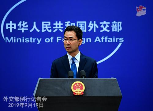 外交部:西藏事务不容外国势力干涉