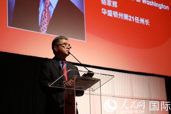 美国前驻华大使骆家辉在会上致辞 胡泽曦摄