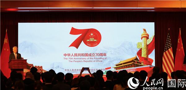 中国驻美国大使馆举办国庆70周年侨学界专场招待会