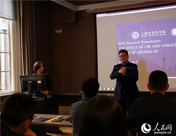 《进博会效应与中国新一轮开放》研究成果发布研讨会在荷兰举行
