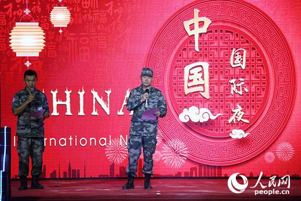 """中国赴黎维和部队成功举办""""中国国际夜""""文化美食活动"""