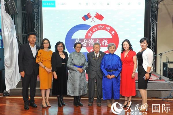 蒙古国庆祝唯一中文报纸《蒙古消息报》创刊90周年