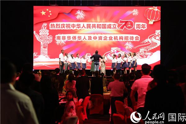 南非华侨华人共祝新中国70华诞