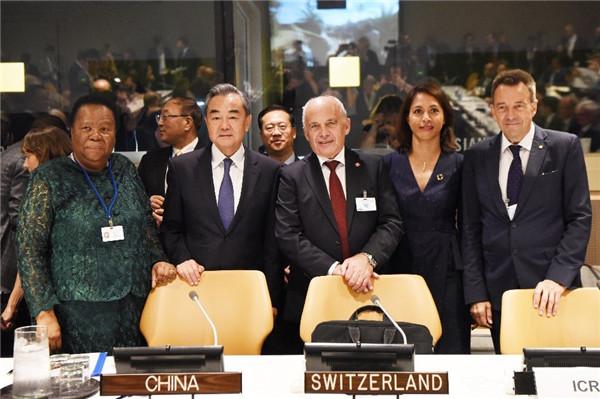 《日内瓦公约》签署70周年纪念活动在纽约举行