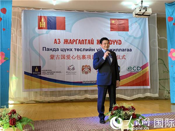 9月25日,蒙古国首都乌兰巴托市市长阿玛尔赛汗致辞。