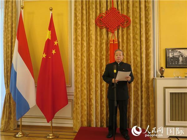 中国驻卢森堡大使黄长庆致辞。