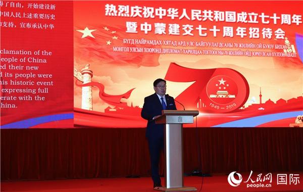 中国驻蒙古国大使馆举行庆祝新中国成立70周年暨中蒙建交70周年招待会