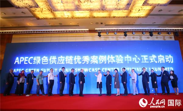 APEC绿色供应链合作网络天津示范中心是中国开展阿炳4绿色发展国际合作和探索APEC绿色投资贸易便利化发展路径的示范基地