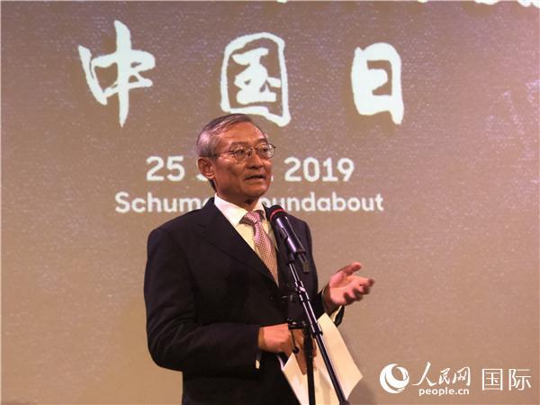 中国驻欧盟使团团长张明大使致辞。张朋辉摄