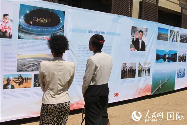 """来宾观看""""中华人民共和国成立70周年主题国际巡展"""""""