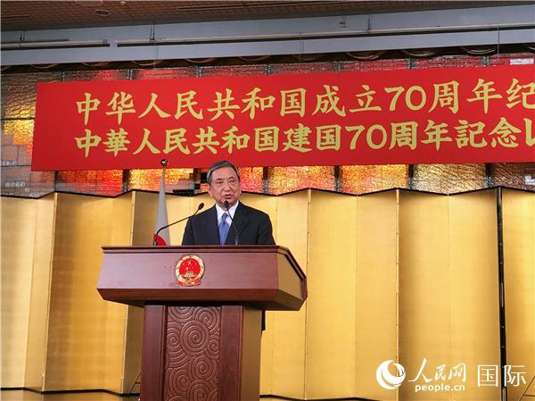 日本国际贸易促进协会会长河野洋平致辞