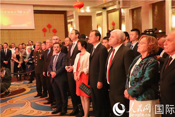 中国驻土耳其大使馆举办国庆招待会