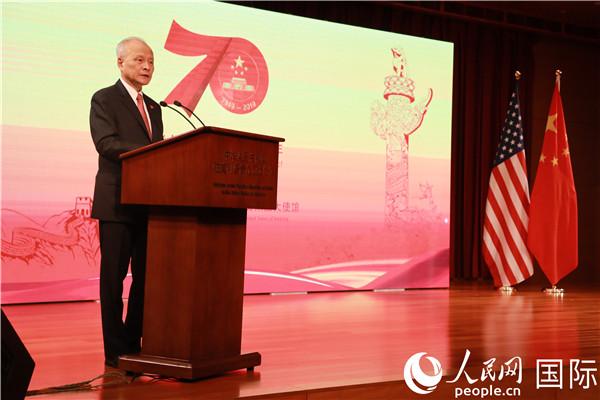 中国驻美大使崔天凯在招待会上致辞。 郑琪 摄