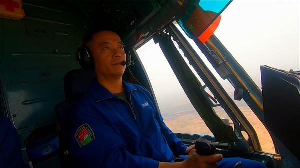 中国第三批维和直升机分队圆满完成多机多方向多架次运输任务