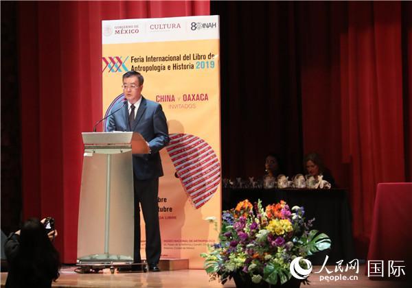 中国作为主宾国亮相墨西哥国际书展