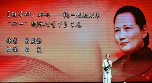 """""""少年强,则中国强""""名家经典诵读会""""在京举行"""