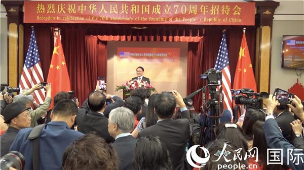 中国驻旧金山总领馆国庆70周年招待会现场