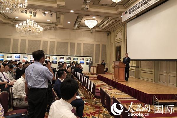 全日本留华毕业生同窗会庆祝新中国成立70周年