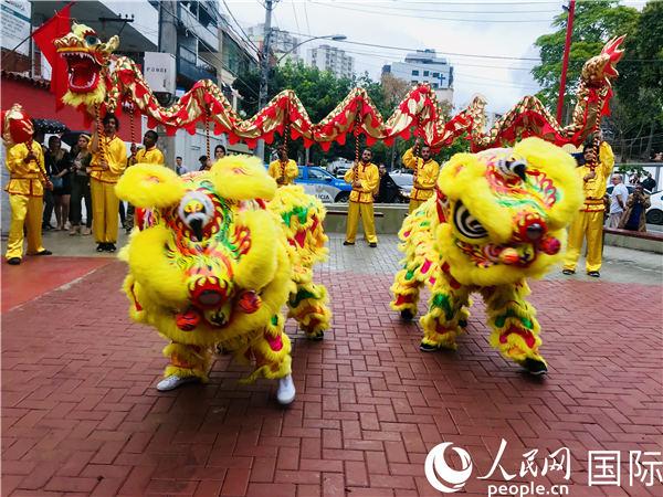 巴西里约华人联谊会举行国庆庆祝活动