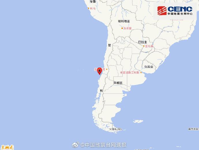 29日智利中部沿岸近海发生6.7级地震 震源深度10千米