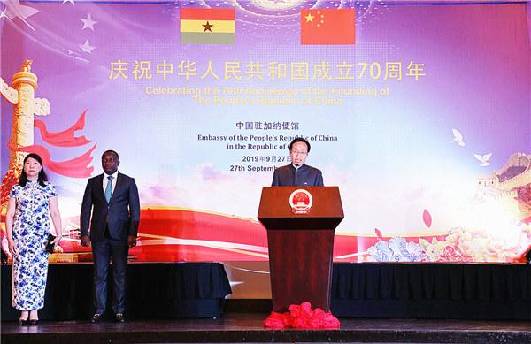 驻加纳大使王世廷致辞(驻加纳使馆供图)