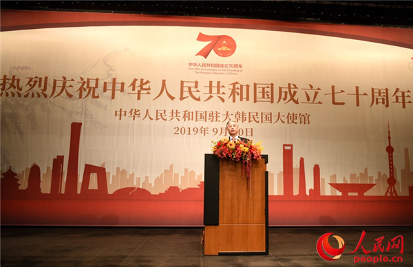 中国驻韩国大使馆举办国庆招待会。 刘茜 摄