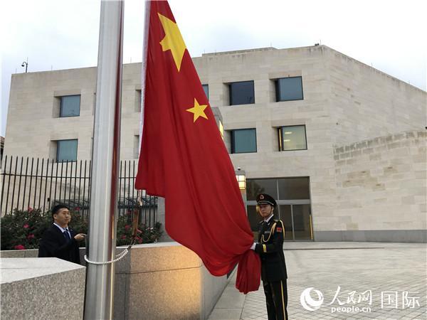 中国驻美使馆举行升旗仪式庆祝建国70周年
