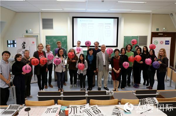 """<b>""""海外汉语教学中的书法教育"""" 培训在布鲁塞尔举行</b>"""