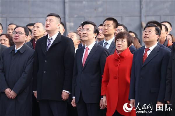 驻哈使馆举行庆祝新中国成立70周年活动