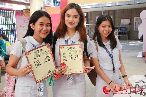 第六届全球孔子学院日在菲律宾举行