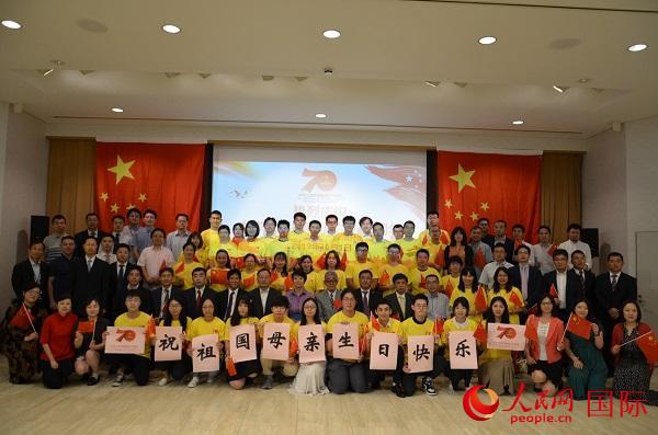 中国驻大阪总领事馆组织西日本中国留学人员举行庆祝新中国成立70周年活动。(记者 刘军国摄)