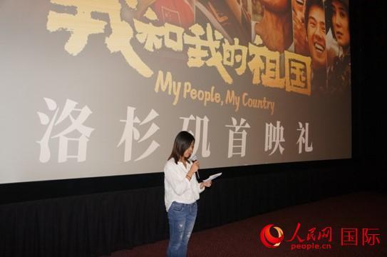 新中国70周年献礼片《我和我的祖国》洛杉矶首映(图片由全美中华青年联合会会长任向东提供)
