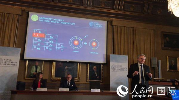 2019诺贝尔化学奖公布:锂电池开启电子设备便携化进程