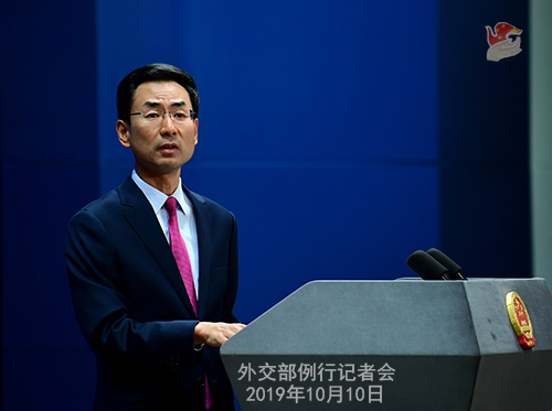 中方迫使美企放弃自己价值观?外交部回应